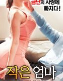 My Uncle s Wife (2017) 18+