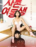 To Her Cousin Sister (2017) 18+