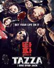 Tazza One Eyed Jack (2019)