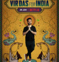 Vir Das For India (2020)