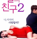 I Dont Like Younger Men 2 (2017) 18+