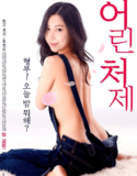Younger Sister In Law (2018) 18+
